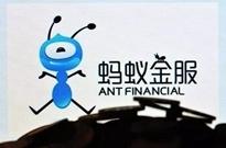 【午报】传蚂蚁金服不再与趣店战略合作;扎克伯格抛售Facebook股票