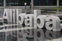 阿里巴巴164亿奖励员工,狂欢之下的几点隐忧