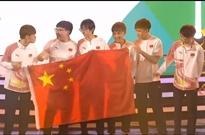 亚运会LOL项目总决赛:中国团队3:1战胜韩国 摘得金牌!