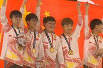 亚运会中国斩获两金一银 电竞离体育还有多远?
