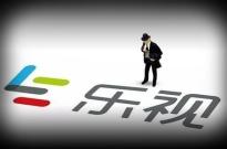 乐视网上半年亏损11亿元股价逆势大涨8% 8天反弹40%