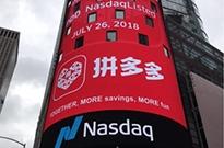 拼多多发布赴美IPO以来首份财报:净亏损同比扩大