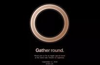 【午报】苹果9月12日发布新品;自如回应甲醛超标:将下架全部首次出租房源