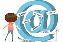 账号头像也不得违法违规,北京市互联网举报中心处置相关举报495条