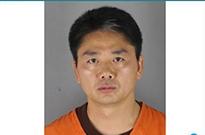 刘强东涉嫌性侵案被警方证实 美媒曝光监狱照