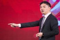 刘强东事件后 京东股价一度下跌7%触及18个月低点