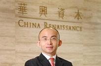 华兴资本通过香港上市聆讯,投行估值30-40亿美元