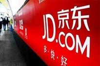 【午报】京东股价收涨3.61%;王者荣耀将启动最严格实名策略
