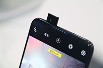罗永浩:刘海屏太丑 明年手机升降设计将成主流