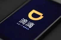 【午报】马云卸任,阿里巴巴股价跌3.7%;滴滴无限期整改