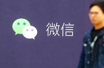 """公众号造富神话升级:90后男生""""奋斗""""2年 有望大赚7亿现金"""