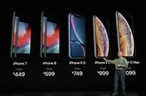 库克:不同价位使得人人都能用上iPhone