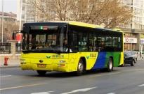 """北京将推""""合乘公交""""服务:像约网约车一样约公交车"""