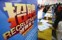 中国招聘市场用户观察