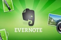 "Evernote裁员15% 正处于""死亡漩涡""当中"