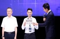 杭州颁发首张无人驾驶路测牌照 阿里巴巴获得