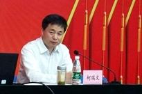 中国电信集团总经理人选公布:柯瑞文上任