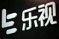 """乐视网多产业股权拍卖 贾跃亭被迫遭""""清仓"""""""