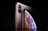 午报 | iPhoneXS/XS Max今日正式开售;刘强东案移交检方