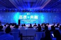 经济学家牛凤瑞:贝壳在做的是连接供需双方,提高服务品质