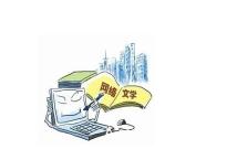 多部门整治网络文学:晋江、网易云阅读等被查办