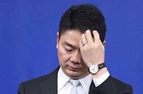 路透社报道刘强东案 京东开盘创新低 代理律师称刘强东没违法