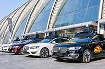 北京市自动驾驶车辆道路测试资格名单公布 共计34辆