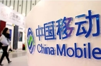 中国移动称年底流量10元1GB 降幅30%左右