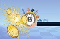 """为网贷投资者""""扫雷"""" 中国重拳打击非法集资"""