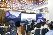 宽带网络提速降费论坛在京召开 中国宽带发展白皮书首次发布