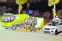 百度与北京环卫推无人驾驶环卫车辆 覆盖环卫全流程
