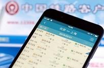 午报 | 京东推出房屋直租业务;火车票购票出新规