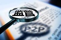 深圳福田警察通报合时代等6家P2P案件进展