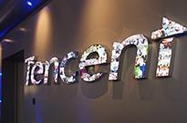 腾讯启动战略升级:扎根消费互联网 拥抱产业互联网