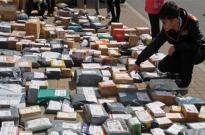国庆期间全国邮政业揽收快递包裹超7.8亿件 同比增长28%