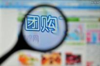 社区团购透视了中国消费经济哪些变化?