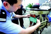11月起,北京将为超标电动自行车发放临时标识