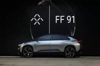 首辆FF 91预量产车遭焚毁?官方晒视频回应传闻