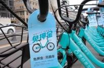 青桔单车回应摩拜起诉:尊重知识产权 以法院判决为准