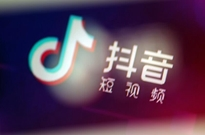 """短视频催红""""旅游神器"""" 小心到手变""""神坑"""""""