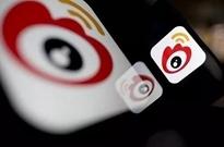 微博将暂停14岁以下未成年人注册 网友:仅手机号咋辨别?