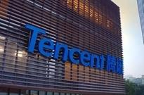 彭博:腾讯投资部门寻求筹建6.5亿美元新基金
