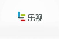 乐视网10月15日召开股东大会,表决董事会换届