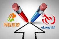 同程艺龙仍港股IPO排队中 欲冲击年底挂牌