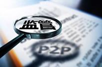 多家网贷平台开始提交自查报告 北京地区现场检查工作已启动