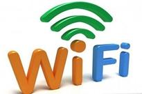 2018年全球Wi-Fi经济价值近2万亿美元