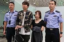 网红售假一单获利50万 销毁证据出逃海外后回国自首
