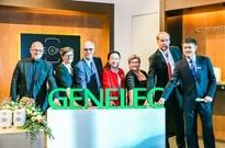 从幕后走向台前,芬兰 GENELEC 真力音箱首家官方体验店亮相国贸
