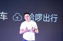 哈��出行接入嘀嗒:将在北京、杭州等81城开通出租车业务