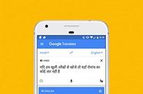 中国AI同传遭质疑之时 谷歌实时翻译也被吐槽了